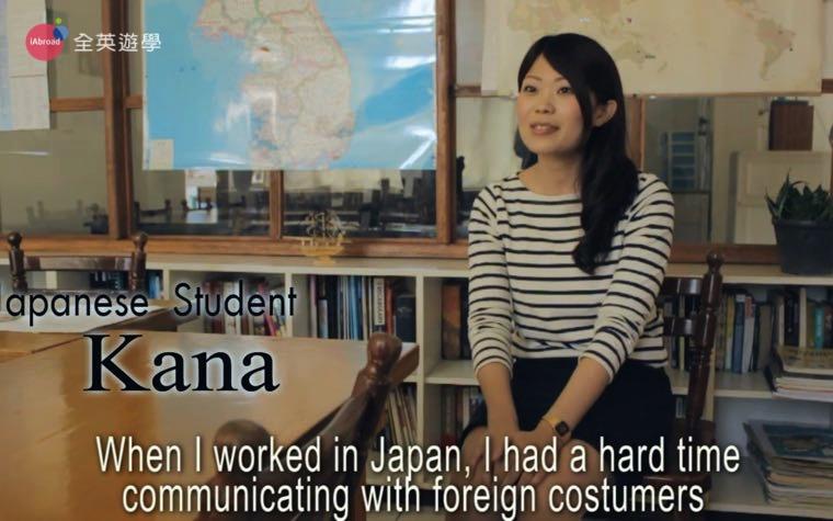 《Baguio JIC 語言學校》日本學生 Kana 為了工作上和外國人溝通更流利來碧瑤學英文