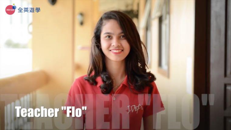 《IDEA CEBU 語言學校》:Teacher Flo 老師訪談