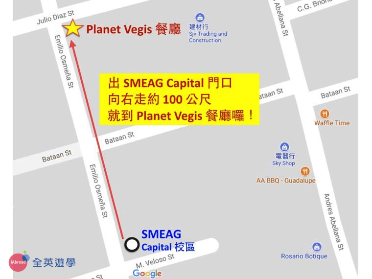 ▲ 從 SMEAG 學校Capital校區到 Planet Vegis Restaurant 餐廳超近,大概走100 公尺就到了