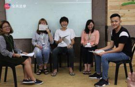 Philinter 語言學校-週五活動課(Talk Show)
