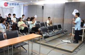 Philinter 語言學校-週五活動課(Talk Show 溝通技巧訓練)