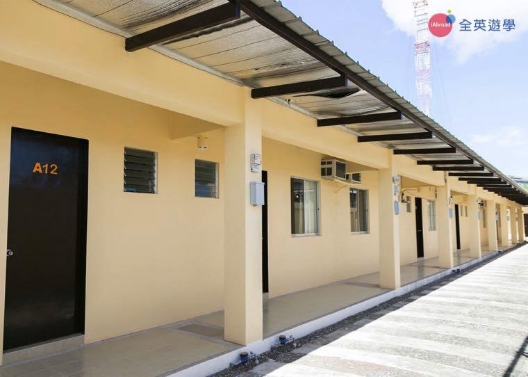 《IDEA Academia 語言學校》學生宿舍