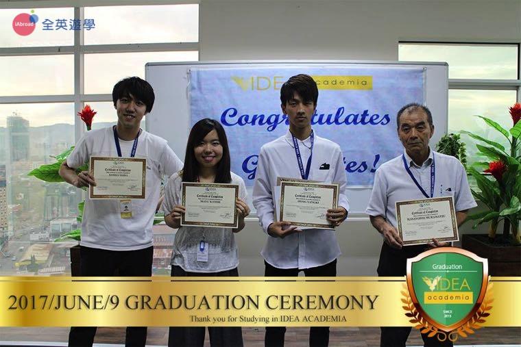 《IDEA Academia 語言學校》學生畢業典禮