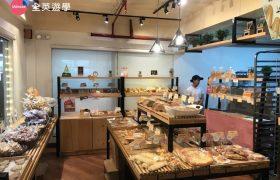 碧瑤推薦必吃餐廳美食 Le Vain 韓國麵包店咖啡廳-3