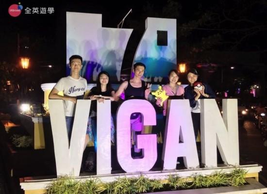 Baguio JIC 週末活動