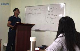 《A&J e-EduDC 語言學校》外師口說課