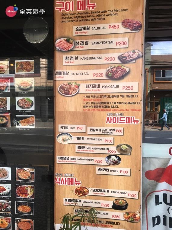 ▲石鍋拌飯、部隊鍋、豆腐鍋、辣炒年糕等等韓國料理應有盡有,快揪你的韓國同學一起來吧!