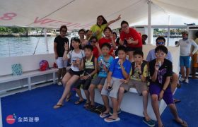 《English Fella 語言學校》週末活動,Nalusuan Island 跳島浮潛,搭螃蟹船
