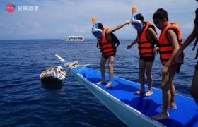 《English Fella 語言學校》週末活動,Nalusuan Island 跳島浮潛,準備跳水囉!