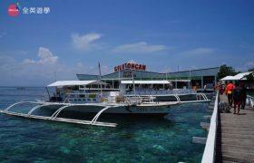 《English Fella 語言學校》週末活動,Nalusuan Island 浮潛結束,準備到海上餐廳吃飯