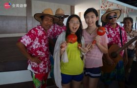 《English Fella 語言學校》週末活動,Nalusuan Island 海上餐廳,還有唱歌表演可以看