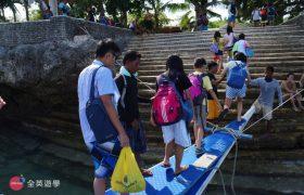 《English Fella 語言學校》週末活動,Nalusuan Island 跳島行程結束,準備回學校囉!