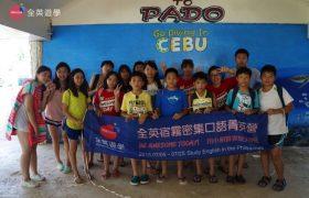 《English Fella 語言學校》週末活動,Nalusuan Island 跳島行程結束,小朋友大合照一張!