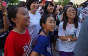 《全英暑期遊學團》English Fella 學校活動,英語趣味競賽