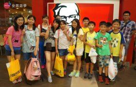 全英暑期遊學團,SM 購物中心逛街、吃午餐