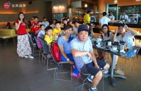 全英暑期遊學團,Ullis 港式餐廳吃午餐
