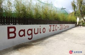 《Baguio JIC 語言學校》斯巴達初級英文校區 ( Intensive Basic)