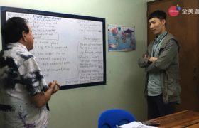 《Baguio JIC 語言學校》外師一對一課程