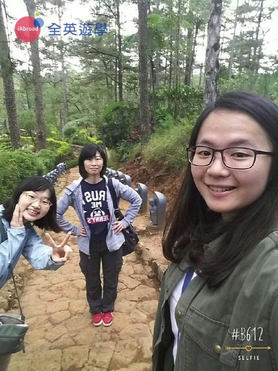 ▲ 碧瑤的景點也滿多的,週末都會和朋友們出來走走~左邊是日本室友,中間是也是全英遊學的學生
