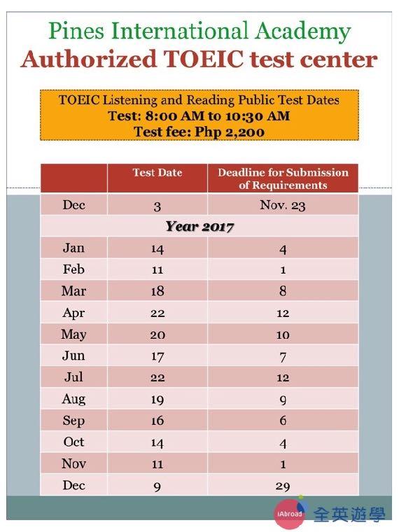 ▲ 2017 年菲律賓多益官方考試日期