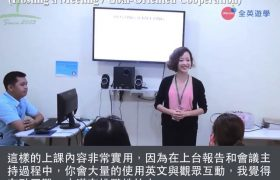Philinter 商業英文:商英的課程會讓學生大量使用英文與觀眾互動,雖然很困難,但非常實用