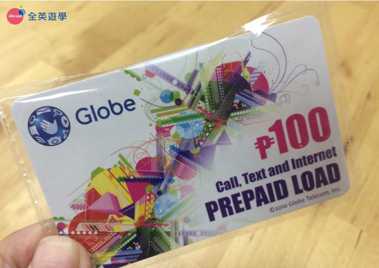 ▲菲律賓 Globe 電信的手機儲值卡
