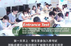 Philinter 新生到校行程-第一天早上,學生要參加入學考試