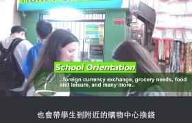 Philinter 新生到校行程-學校也會帶學生到附近的購物中心換錢