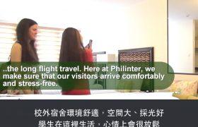 Philinter 新生到校行程 - 校外宿舍舒適,空間大、採光也很好