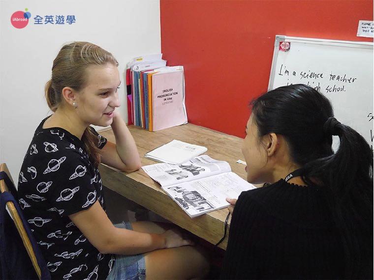 《IDEA Academia 語言學校》一對一課程