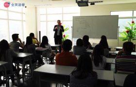 《IDEA Academia 語言學校》新生訓練,介紹學校、講解校規