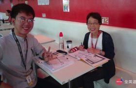 《IDEA Academia 語言學校》一對一課程,社會人士也會來這裡學英文喔!