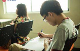 《IDEA Academia 語言學校》團體課程