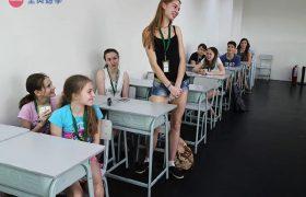 《IDEA Academia 語言學校》大團體課
