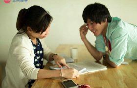 《IDEA Academia 語言學校》正規課外有任何問題,也能找老師詢問!