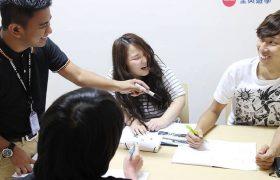 《IDEA Academia 語言學校》小班制團體課