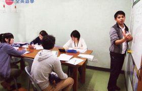 《Baguio JIC 語言學校》小班團體課(文法)