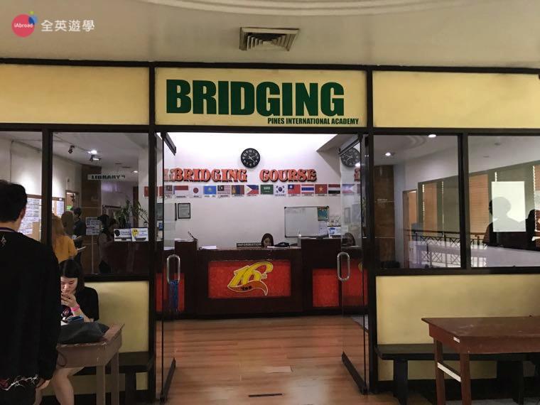 ▲ 這是 Level 4-5 的學生上課的「Bridging 教室區 (2樓)」,學生最喜歡坐在這邊用免費 Wi-fi啦!