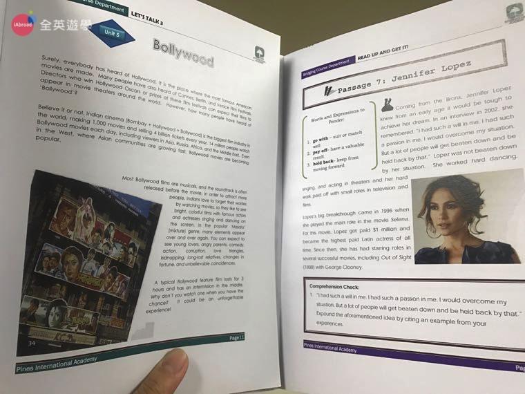 ▲ 2017 年最新全彩印刷的課本,閱讀起來更輕鬆了
