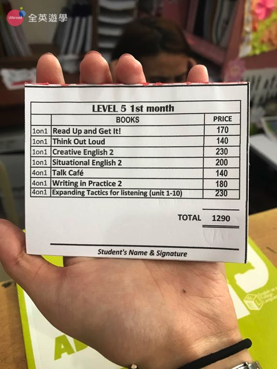 ▲ 這是四週版本的書籍費用表,適合第一週到第四週的上課進度