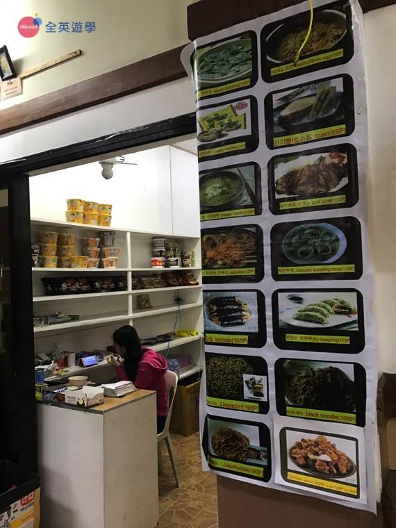 ▲炒泡麵105~190p、紫菜包飯105p、煎餃115p、炸雞150~280p