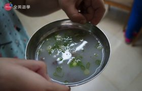 《English Fella 語言學校》餐廳提供的「雪濃湯」,蔥花可以自己加喔!