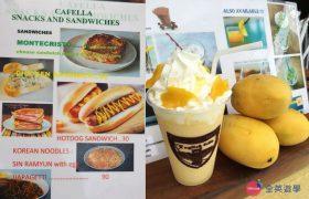 《English Fella 語言學校》 Cafella 咖啡廳最推薦 Mango Shake ,Fella 學生必推!