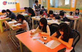 Philinter 語言學校-青少年英文(學生程度測驗)