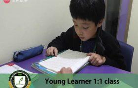 Philinter 語言學校-青少年英文 Junior English 一對一課程