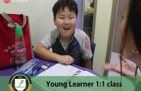 Philinter 語言學校-青少年英文(一對一課程)