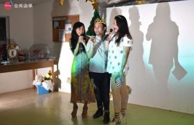 《First English 語言學校》Christmas Party 聖誕節派對,又唱又跳的老師們~