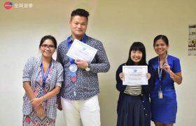《First English 語言學校》學生畢業典禮,拿到畢業證書囉!