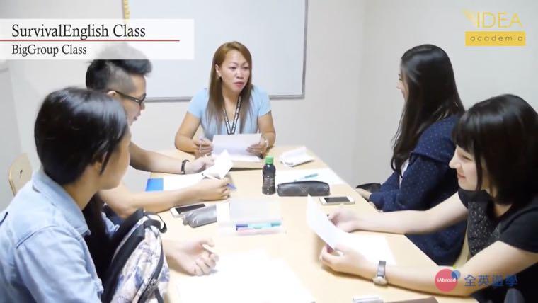 《IDEA Academia 語言學校》Survival English 生存英文課