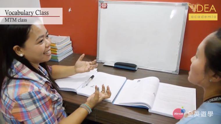 《IDEA Academia 語言學校》Vocabulary 單字一對一課程